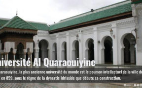 Université Al Quaraouiyine